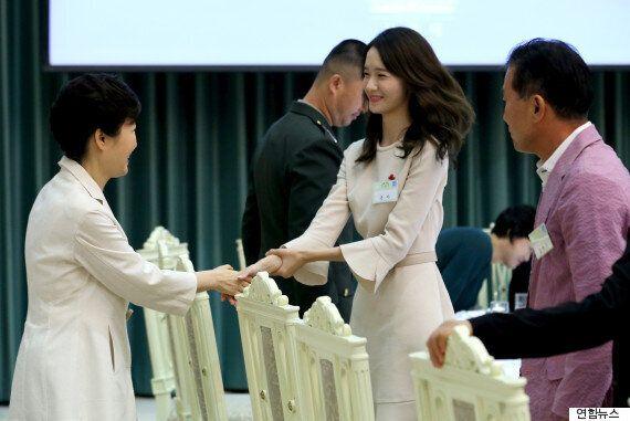 윤아, 박해진과 만난 박