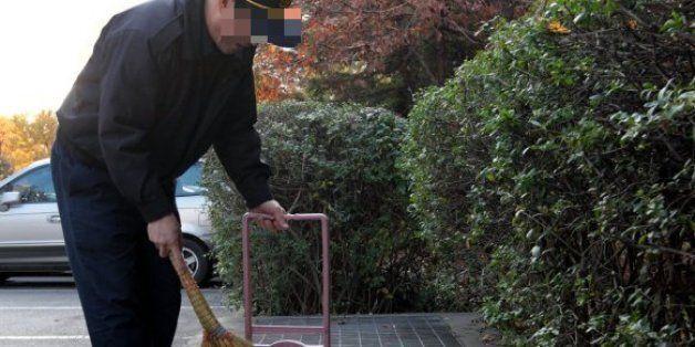 청담동 아파트 주민 경비원에게 반성문 재차