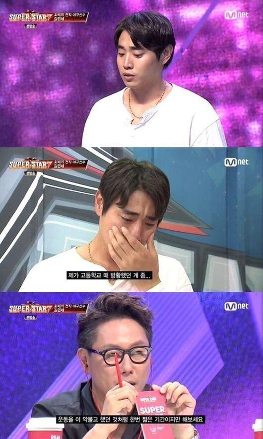 [TV톡톡]'슈스케7' 길민세, 반전의 '윤종신