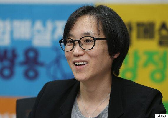 청년 비례대표 의원