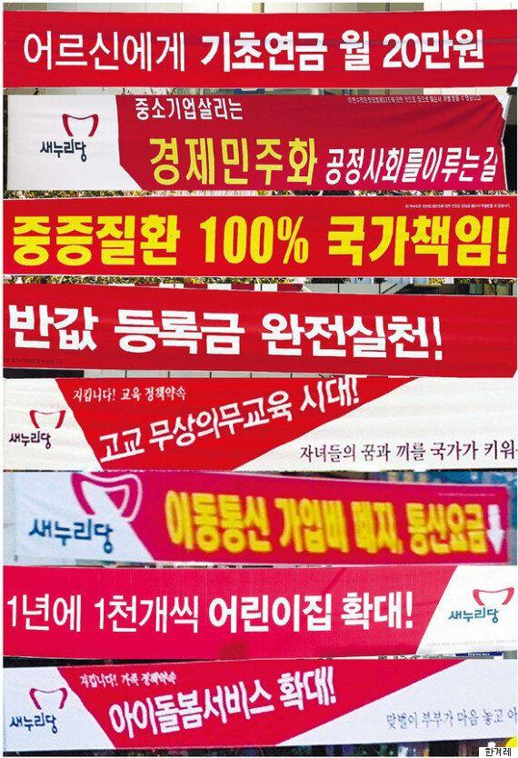 임기 반환점에 돌아보는 박근혜 대통령