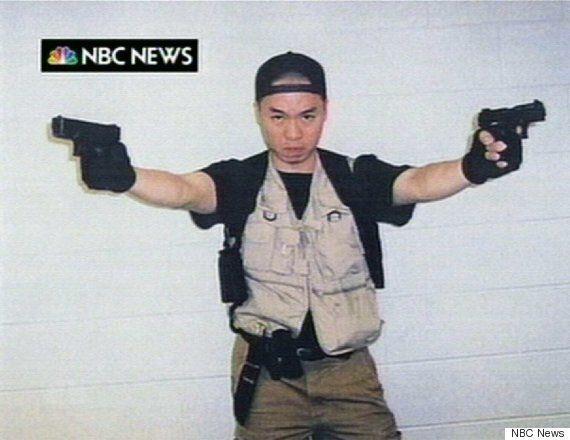 생방송 기자 살해범