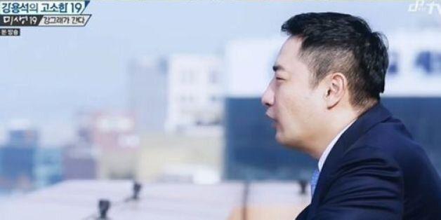 강용석, '고소한19' 하차 확정...