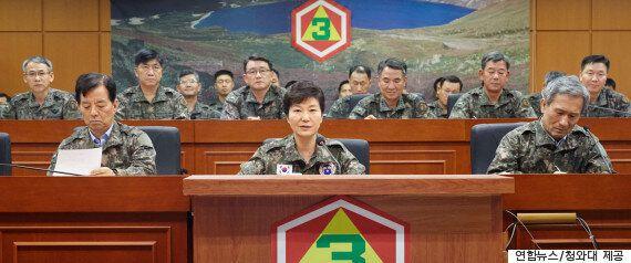 남북 군사충돌 시간대별
