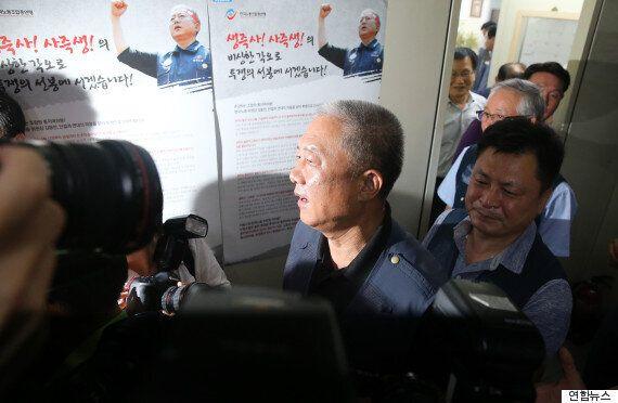 노동계 압박하는 노동부 장관 :