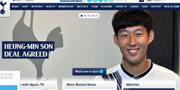 손흥민 이적에 JTBC 폭스 스포츠가 정신줄을 놓은