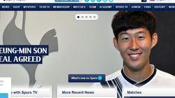 손흥민 이적에 JTBC 스포츠가 정신줄을 놓은