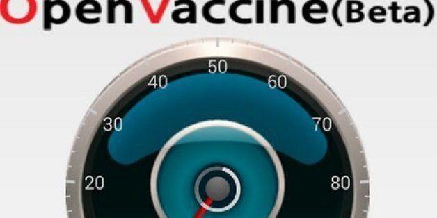 시민단체, 국정원 해킹 잡는 '오픈 백신' 무료