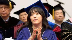 뇌성마비 장애인, 서울대 졸업생 대표 연설자로