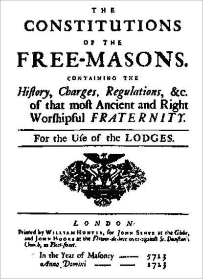 프리메이슨의 '비밀주의'와 음모론에 대한