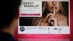 해킹으로 드러난 애슐리 매디슨의 '가짜 프로필'