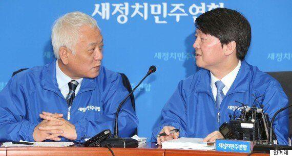 새정치민주연합 이름 또 바꾼다? '민주' 간판