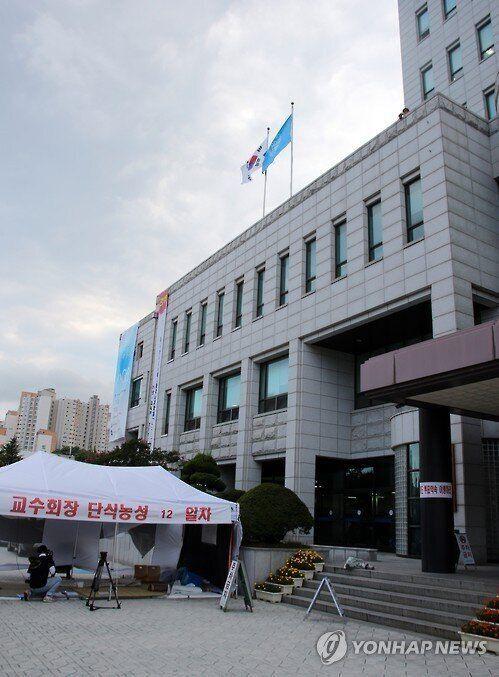 '총장 직선제 이행' 교수 투신 사망 부산대, 총장