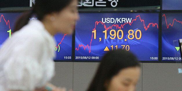 中 중앙은행, 두달 만에 기준금리·지급준비율