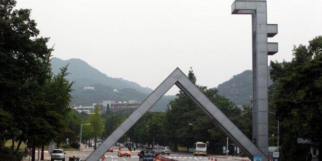 서울대·연대, 정원 내 기회균형 선발