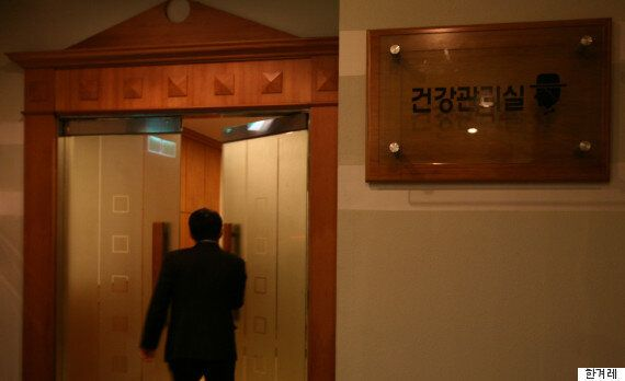 10 Secrets You Didn't Know About South Korea's Capitol