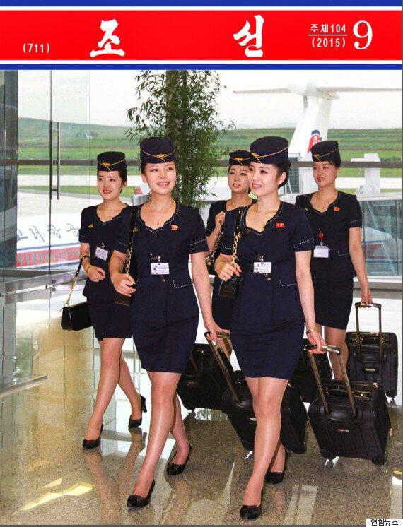 북한 잡지를