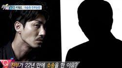 '일베'가 만든 '노무현' 이미지 사용했던 MBC,
