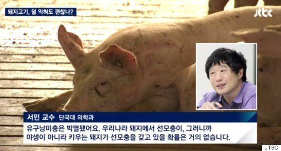 덜 익힌 돼지고기가 인기인