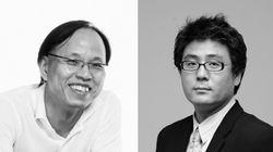 [인터뷰] 2015 국제디자인총회 파고들기-추진위원장과 사무총장을
