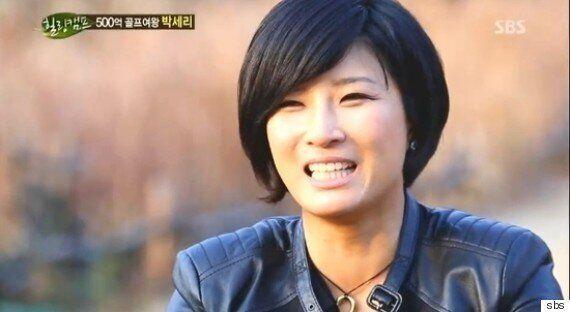 박세리, '아빠를 부탁해'로 예능 고정