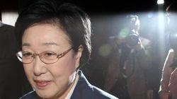 대법, '불법 정치자금' 한명숙 의원 징역 2년