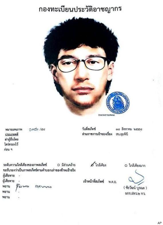 태국 경찰이 방콕테러 용의자의 몽타주를