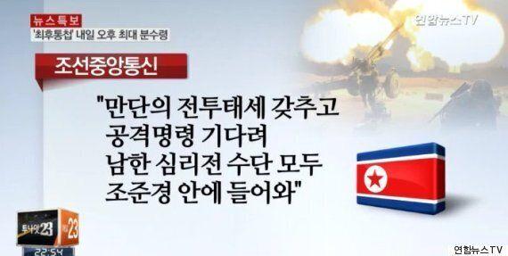 북한 외무성