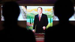 북한, 고 문선명 통일교 총재 3주기에