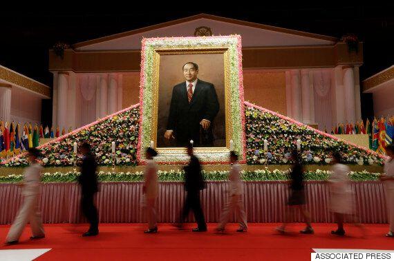 북한, 고 문선명 통일교 총재 3주기에 조전