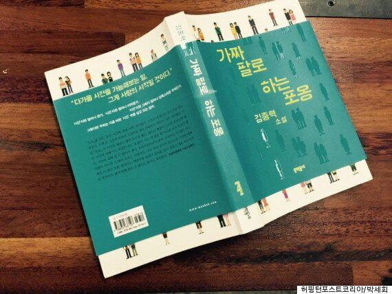 [허핑턴 인터뷰] 소설가 김중혁은 우리의 시간을 되돌리고