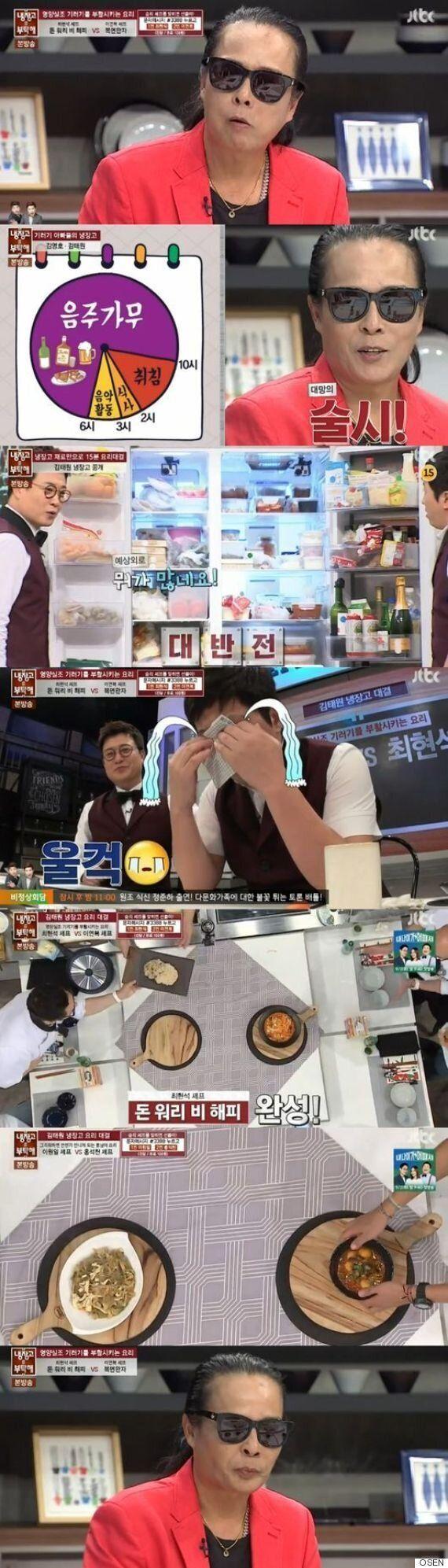 [어저께TV]'냉장고' 김태원, 구청에서 보호해야 할 '할매