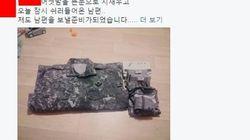 SNS에선 '당장 싸우러 나가겠다'며 군복인증