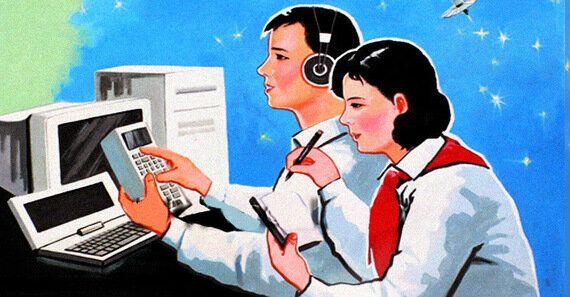 북한의 통신망 | 전직 고려링크 기술자