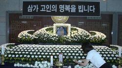 '부산대 비극'이 탄생한