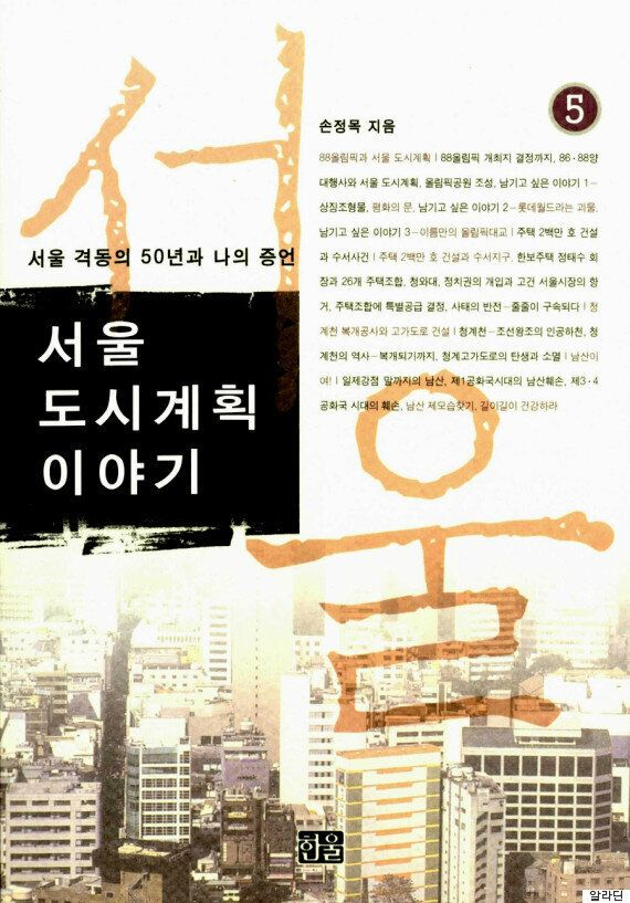 신격호의 롯데, 박정희-전두환-이명박 정권에게 받은 3가지 '통큰'