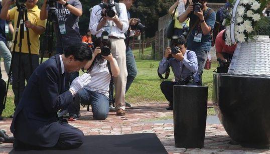 독립투사 앞 무릎 꿇은 하토야마 전