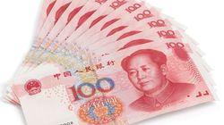 중국 위안화 평가절하