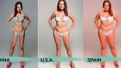 18개 나라가 생각하는 이상적인 여성의