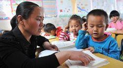 인신매매 후 선생님 된 여성 이야기에 분개한 중국의