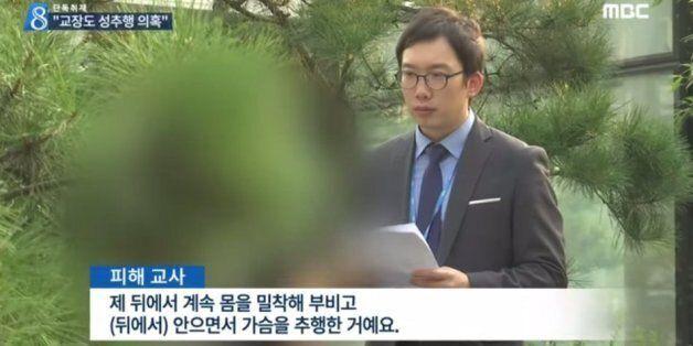 '성추행 고교' 교사들, 교단서 영구