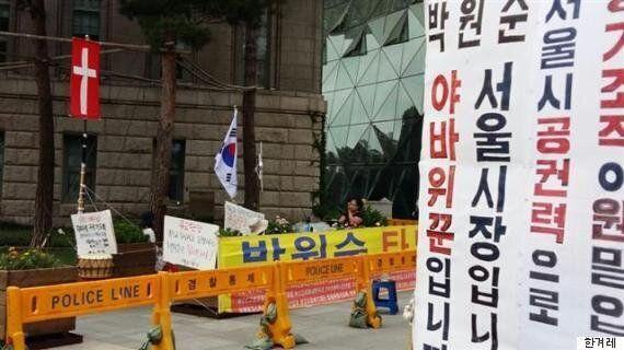 서울시, 시청앞 '동성애 반대 시위' 허위 비방 혐의