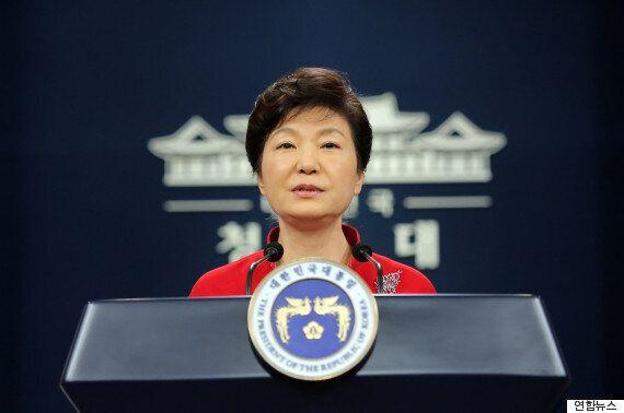 박근혜 대통령이 대국민 담화에서 정말 하고 싶었던