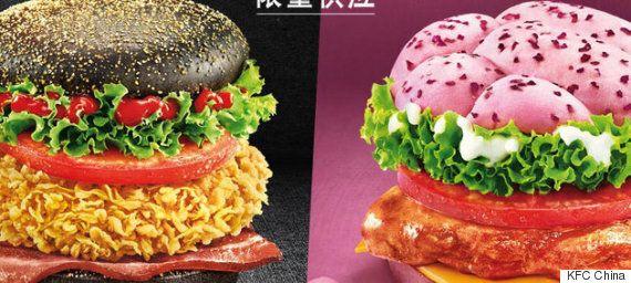 일본에 레드 버거가 있다면 중국에는 핑크 버거가