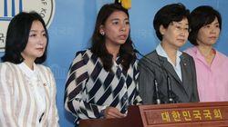 새누리 여성 의원들, 지도부의 '성폭력 미온 대처'에