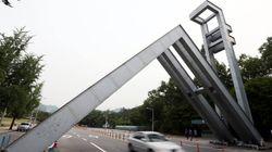 Seoul National University's 'Class-based' Parking