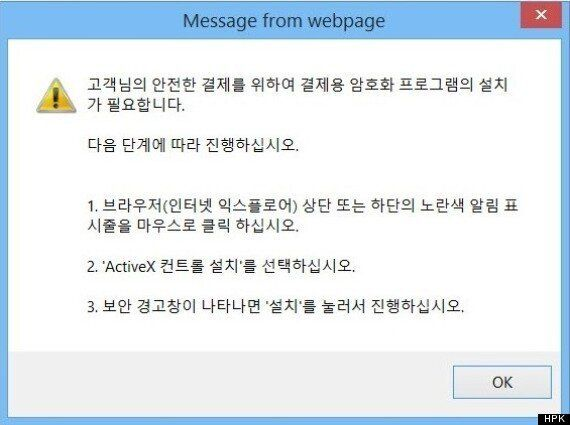 윈도10을 거부하는 기업·기관