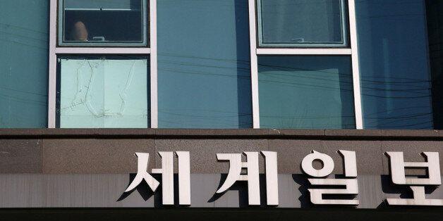 세계일보 '정윤회 특종보도' 기자 3명 무더기