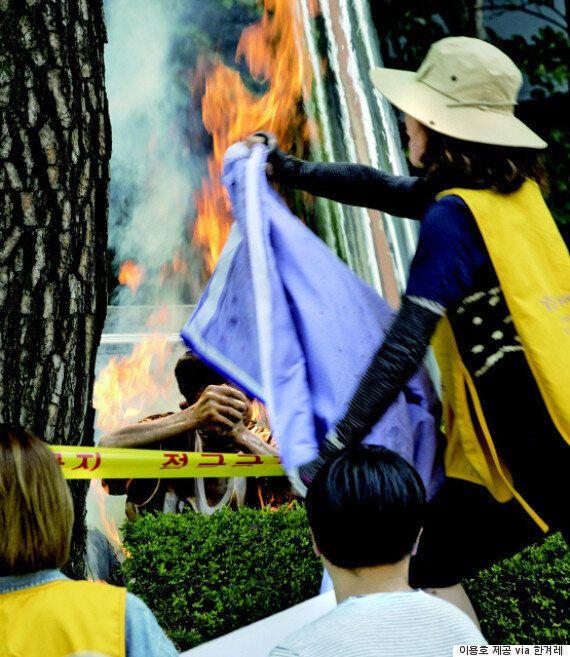 일대사관 앞에서 분신한 최현열씨의