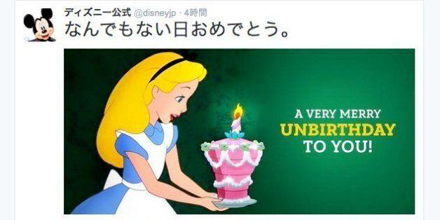 일본 디즈니 JP, 원폭투하 70주년에 '별거 아닌 날'